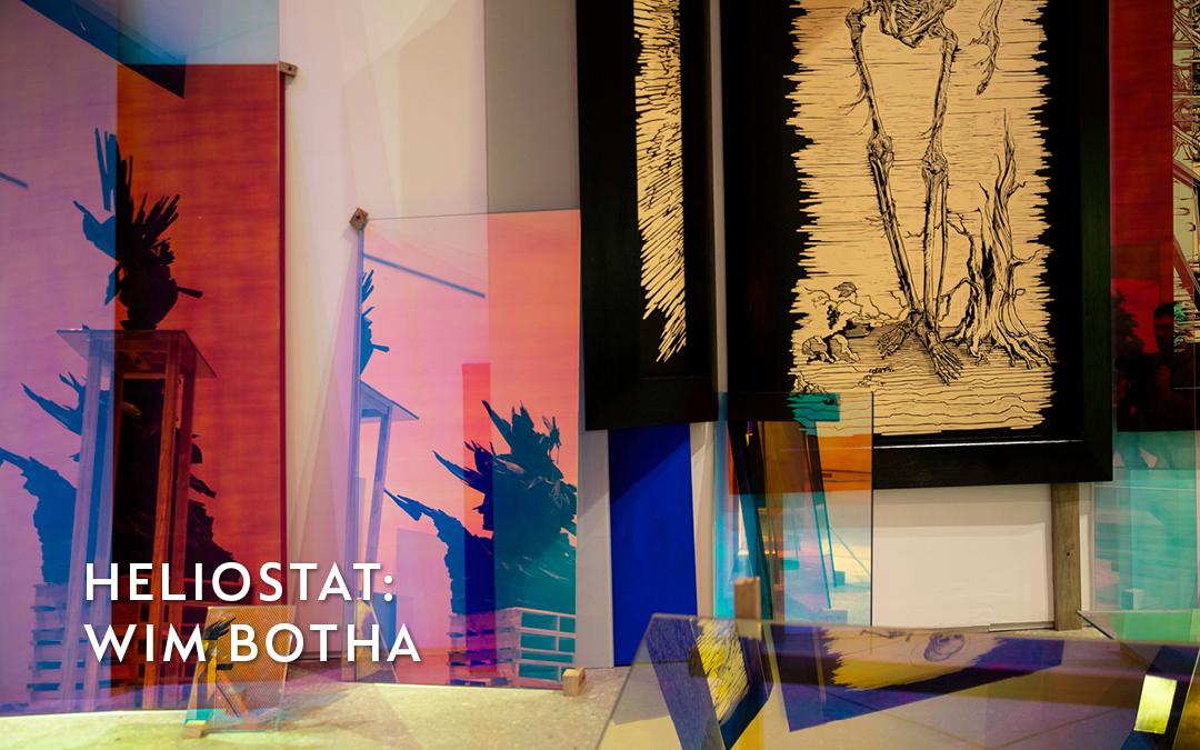 Heliostat: Wim Botha